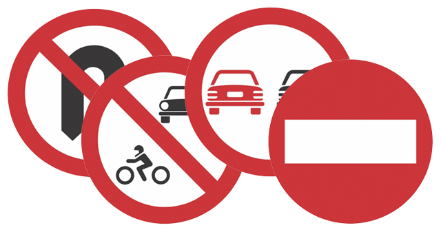 De interzicere sau restrictie